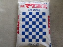 http://www.takichem.co.jp/products/agri/hiryo/products/1_07.html
